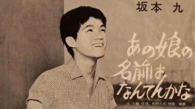 Kyu Sakamoto dobyl americkou hitparádu