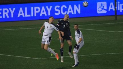 Skotsko zahájí fobalové Euro proti Čechům