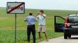 Konec legrace: Fucking už turisty lákat nebude