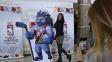 Hokejový šampionát se v Minsku hrát nebude