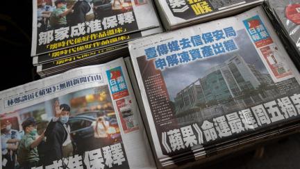Končí hongkongský deník Apple Daily, symbol prodemokratického hnutí