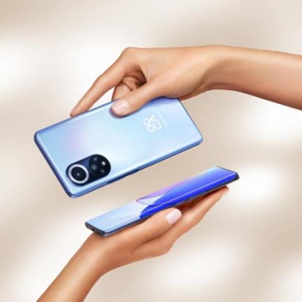 Krásný smartphone s dobrým foťákem a výdrží - Huawei nova 9