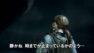 Resident Evil: Revelations - japonské video