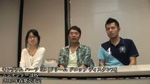Kingdom Hearts 3D: Dream Drop Distance - TGS 11 video