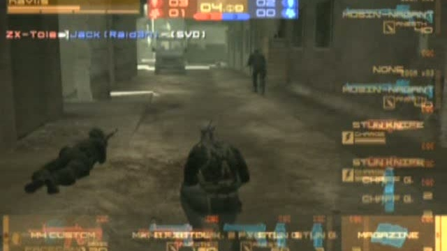 MGO - Tiscali Games video 9