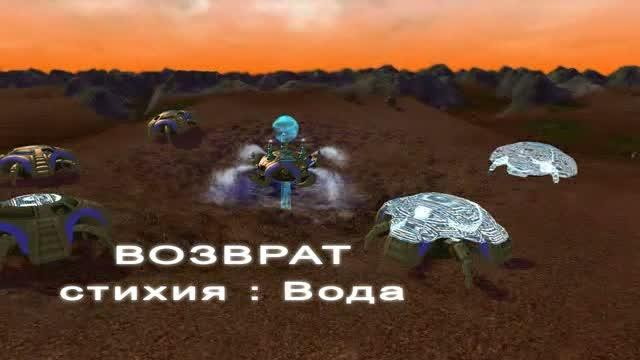 Perimeter II Russian gameplay trailer