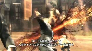 Metal Gear Rising: Revengeance - prodloužený VGA trailer