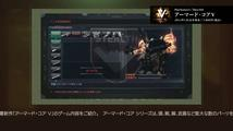 Armored Core V - gameplay