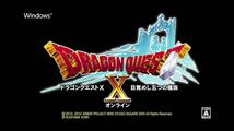 Dragon Quest X - PC trailer #2