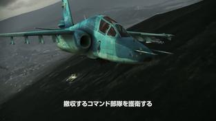 Ace Combat: Infinity - Engage trailer