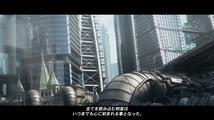Final Fantasy VII - E3 2015 Trailer