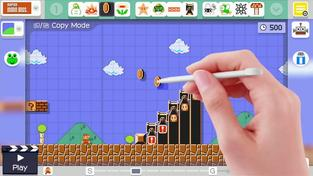 Super Mario Maker - Overview trailer