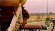 Dobrodruh (1987): Trailer