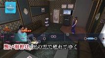 Yakuza 6: The Song of Life – Mnoho miniher