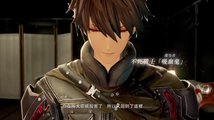 Code Vein - Story Gameplay Trailer