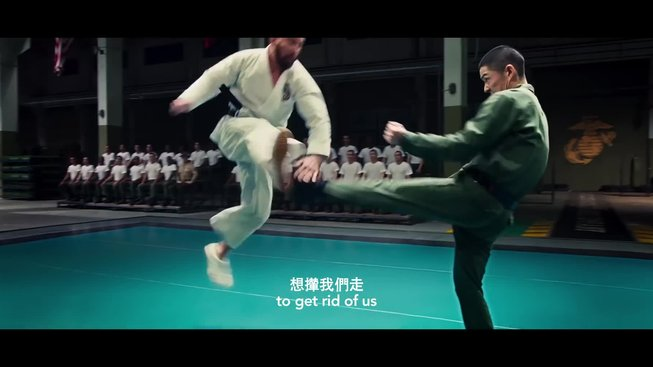IP Man 4 - trailer